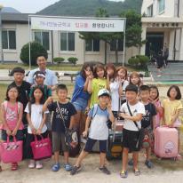 아동부캠프 - 가나안농군학교