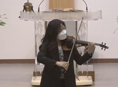 특송연주 - 안미나 집사