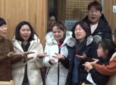 송구영신 - 서로를 향한 축복